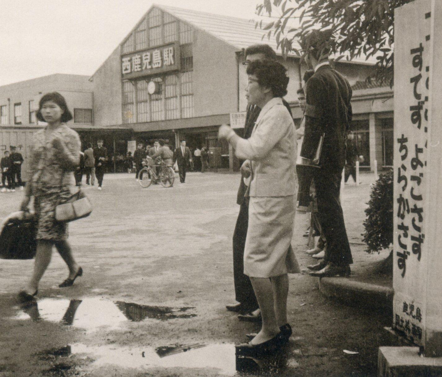 昭和43年 西鹿児島駅前 : 昭和の風景 昭和43年編(1968年) - NAVER まとめ